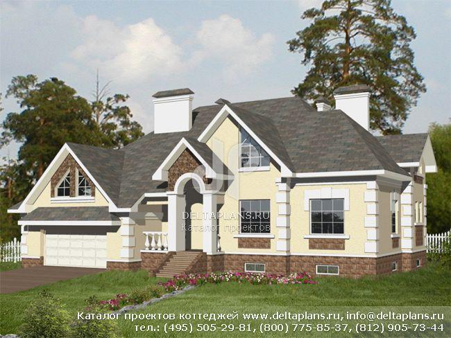 Кирпичный дом. Проект № B-628-1K