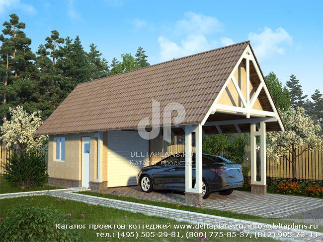 Каркасный дом. Проект № C-039-1S
