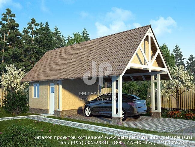 Каркасный дом. Проект № C-039-2S