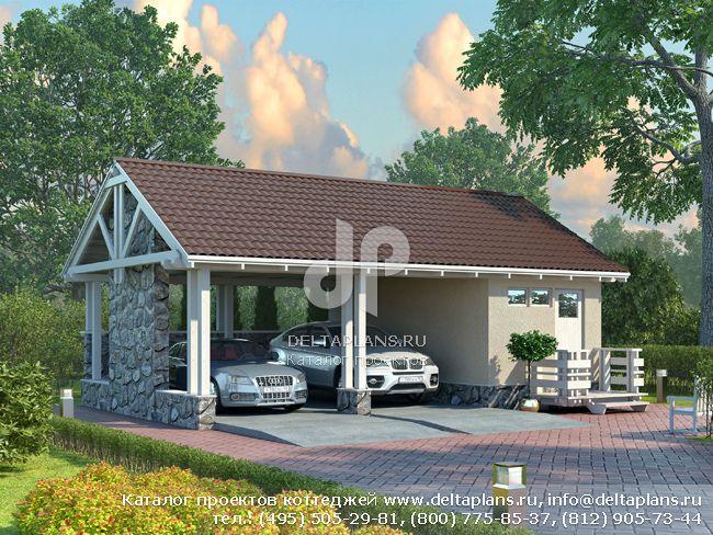 Каркасный дом. Проект № C-052-1S