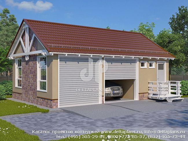 Каркасный дом. Проект № C-052-2S