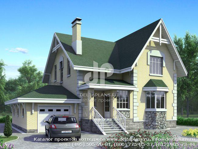 Пенобетонный дом. Проект № E-177-1P