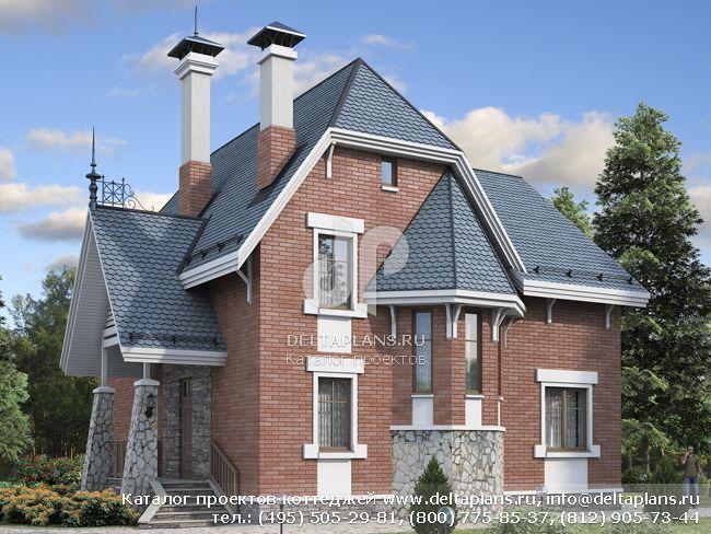 Кирпичный дом. Проект № F-208-1K