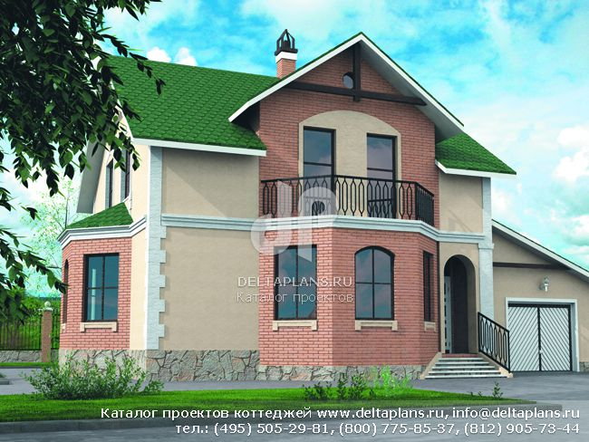 Пенобетонный дом. Проект № H-177-1P