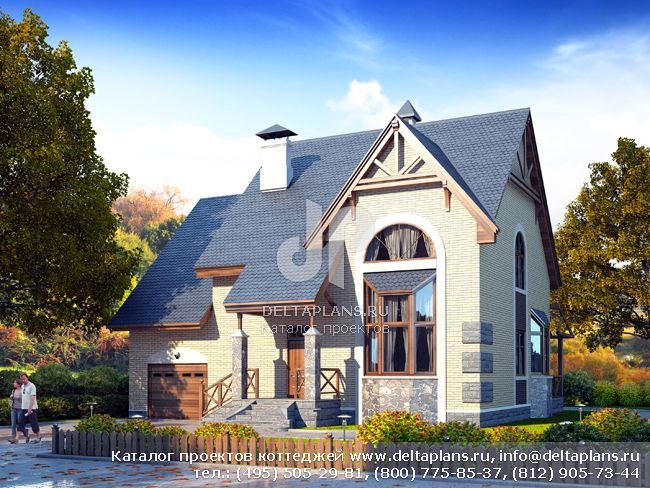 Пенобетонный дом. Проект № H-216-1P