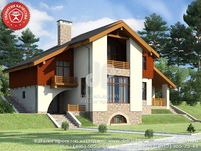 Кирпичный дом. Проект № O-308-1K
