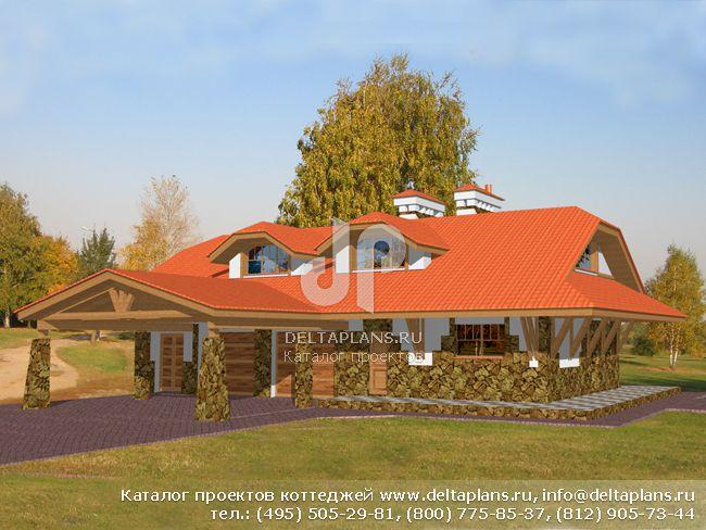 Кирпичный дом. Проект № S-248-1K