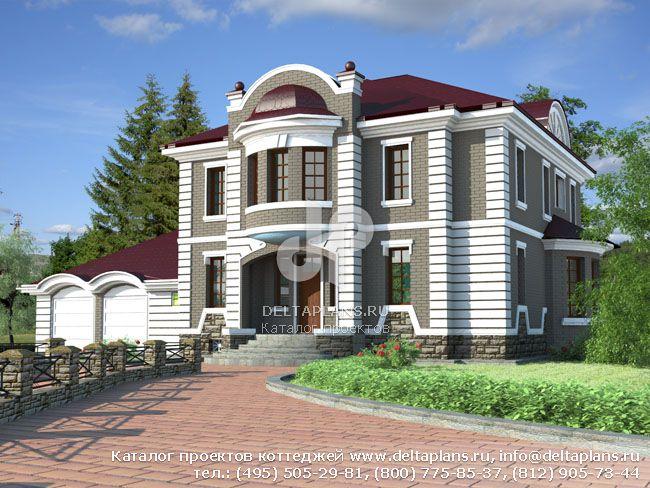 Кирпичный дом. Проект № S-465-1K