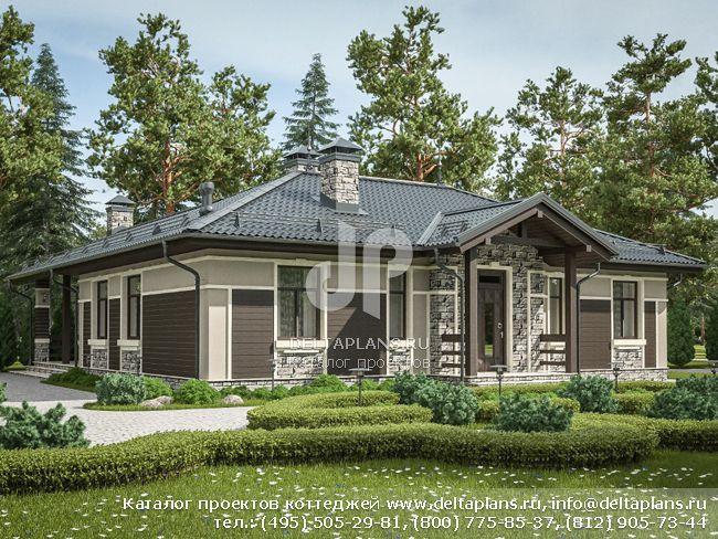 Проект пенобетонного дома № U-098-1P