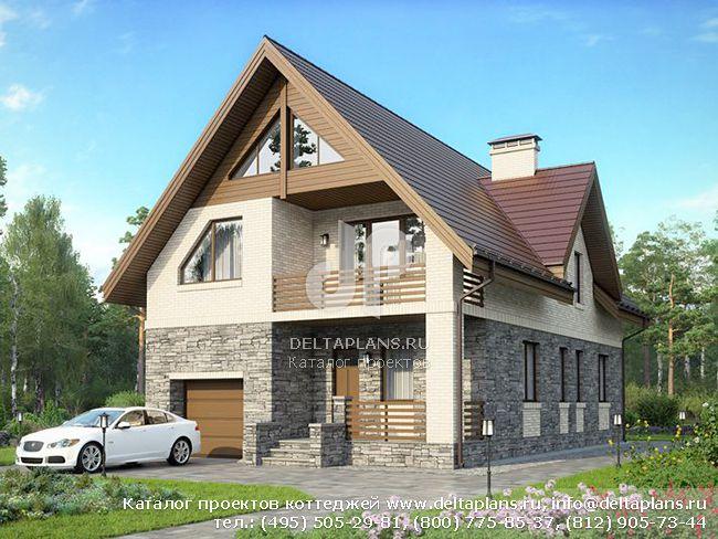 Пенобетонный дом. Проект № U-196-1P