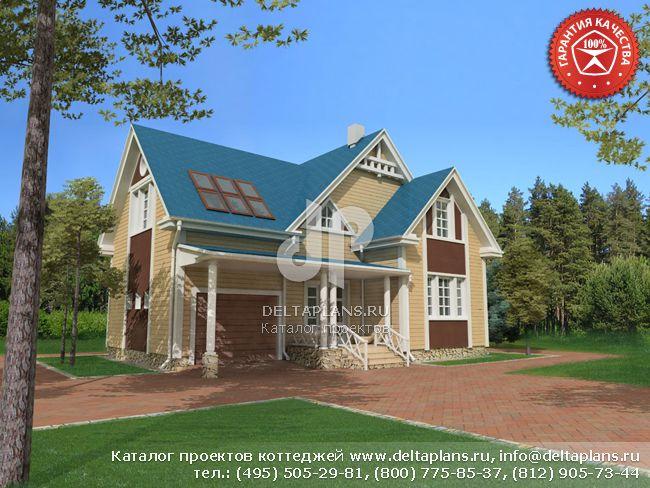Деревянный дом. Проект № Y-167-1D