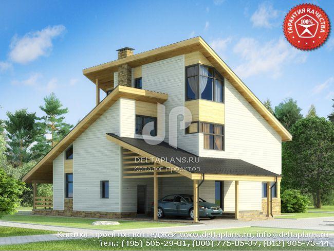 Каркасный дом. Проект № Y-258-1S